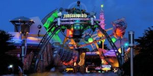Magic Kingdom – Tomorrowland's 1975 Leap Forward